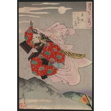 Tsukioka Yoshitoshi: Moon at Gojō Bridge. - Library of Congress