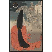 月岡芳年: Night moon over Mount Manno. - アメリカ議会図書館