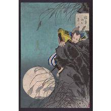 月岡芳年: Moon over Mount Inaba. - アメリカ議会図書館