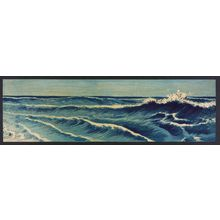 Uehara Konen: Waves. - アメリカ議会図書館