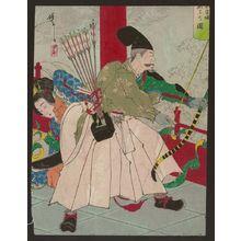 Tsukioka Yoshitoshi: Dragon King's palace. - Library of Congress