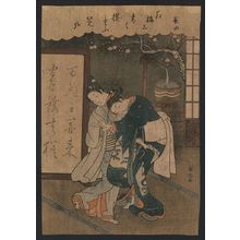 Suzuki Harunobu: The poet Chōsui. - Library of Congress