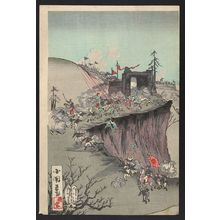 Utagawa Kokunimasa: Our army's great victory at Pyongyang Castle. - Library of Congress