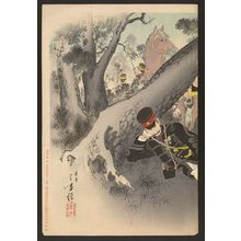 Mizuno Toshikata: The daring Lt. General Tachimi. - Library of Congress