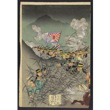 無款: View of the great attack on Gaipingcheng. - アメリカ議会図書館