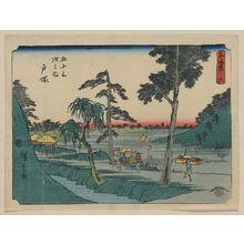 歌川広重: Totsuka - アメリカ議会図書館