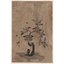 Utamaro II: Monkey holding a potted loquat. - アメリカ議会図書館