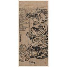 北尾重政: The warrior Chinzei Hachiro Tametomo. - アメリカ議会図書館