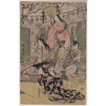 Kitagawa Utamaro: Hideyoshi and his wives. - Library of Congress