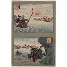 安達吟光: Nasu no Yoichi; Atsumori and Naozane. - アメリカ議会図書館
