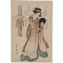 Kikugawa Eizan: Kiyomizu Komachi. - Library of Congress