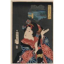 Utagawa Kuniteru: The young maiden Oshichi. - Library of Congress