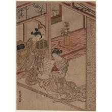 北尾重政: Courtesan and Kamuro in a parlour. - アメリカ議会図書館
