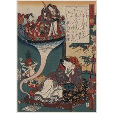 Utagawa Toyokuni I: Dream Ukihashi. - Library of Congress