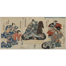 Utagawa Kuniyoshi: Scene from a Soga play. - Library of Congress