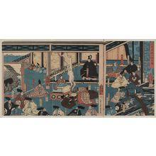 歌川芳員: Marking the new site for the capital at Hyōgo. - アメリカ議会図書館