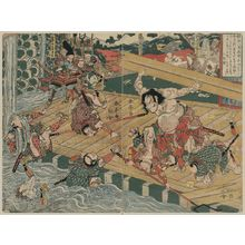 Katsukawa Shuntei: The warrior Chinzei Hachiro Tametomo. - Library of Congress