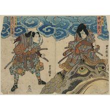 Utagawa Toyokuni I: The actors Nakamura Karoku and and Ichikawa Yaozo. - Library of Congress