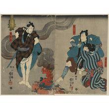Utagawa Kuniyoshi: Actors in the roles of Oyone Magoshichi and Taheiji. - Library of Congress