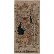 西村重信: Ichimura Takenojo IV as a flower vendor. - アメリカ議会図書館