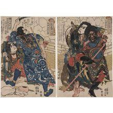歌川国芳: Motosei Komei, Unri Kongo Soma, and Rokkasei Koryo. - アメリカ議会図書館