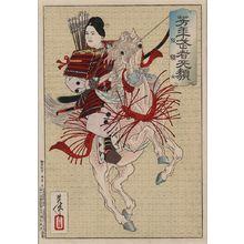 Tsukioka Yoshitoshi: The female warrior Hangaku. - Library of Congress