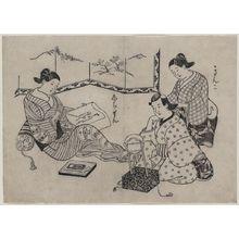 Ōmori: Kinko echizen - アメリカ議会図書館