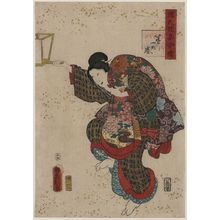 Utagawa Toyokuni I: Volume one. - Library of Congress