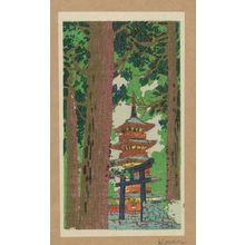 Uehara Konen: Five-storied pagoda at Nikko. - アメリカ議会図書館