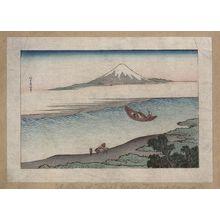 Katsushika Hokusai: [Fūkeiga] - Library of Congress
