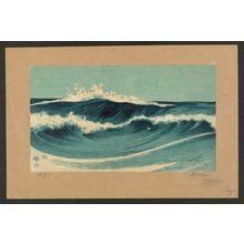 Uehara Konen: Ocean waves. - アメリカ議会図書館