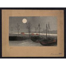 Uehara Konen: Sailboats moored under the moon. - アメリカ議会図書館