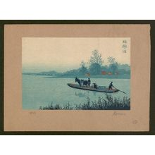 Uehara Konen: Ferryboat. - アメリカ議会図書館