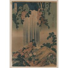 Katsushika Hokusai: Yōrō waterfall in Mino Province. - Library of Congress