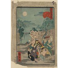 歌川広景: 48: Emonzaka, Shin-Yoshiwara. - アメリカ議会図書館