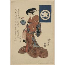 歌川国安: Beauty carrying morning glory in a basin. - アメリカ議会図書館