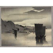Ohara Koson: Evening sailboats. - Library of Congress
