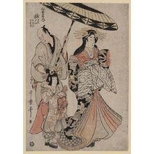 Utamaro II: The Courtesan Yosoi of Matsuba-ya. - アメリカ議会図書館