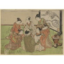 Isoda Koryusai: Drawing lots [for pairing]. - Library of Congress