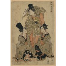 歌川豊国: Fūryū onna shikisanba - アメリカ議会図書館