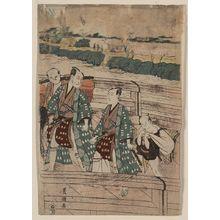 歌川豊国: Ichikawa Omezō and Sawamura Gennosuke crossing Azuma Bridge. - アメリカ議会図書館