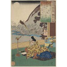 Utagawa Kuniyoshi: Kakinomoto no hitomaro - Library of Congress