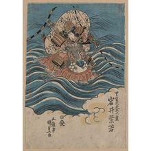 歌川豊国: The actor Iwai Shijaku in the role of Mukan Tayū Atsumori. - アメリカ議会図書館