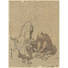 Utagawa Toyohiro: Repairing Ushiwakamaru's high clogs (takageta). - Library of Congress
