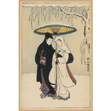 鈴木春信: Couple under umbrella in the snow (crow and heron). - アメリカ議会図書館