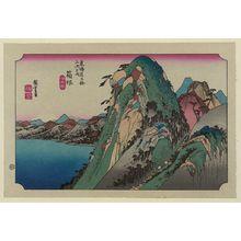歌川広重: Hakone - アメリカ議会図書館