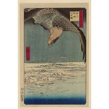 歌川広重: Fukagawa susaki jūmantsubo - アメリカ議会図書館