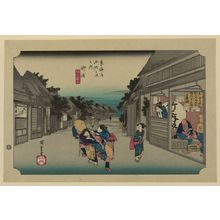Utagawa Hiroshige: Goyu - Library of Congress