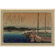 歌川広重: Clearing weather at Shibaura. - アメリカ議会図書館