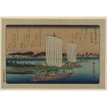歌川広重: Returning sails at Gyōtoku. - アメリカ議会図書館